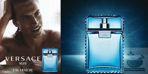 Эстрагон в парфюмерии