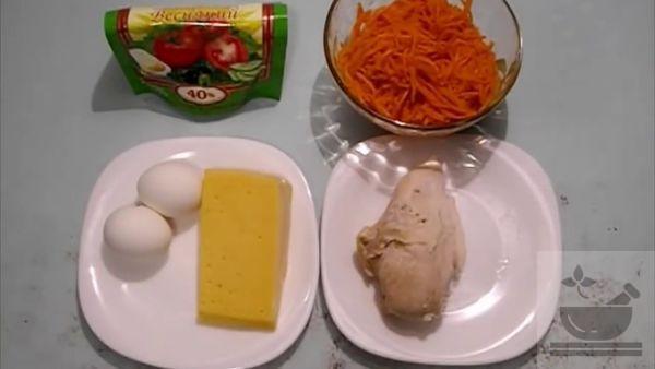 Ингредиенты для салата Бунито