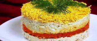 салат бунито с корейской морковкой рецепт