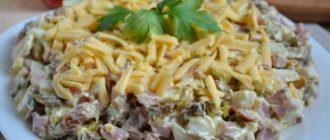 Мужской каприз салат рецепт с фото пошагово