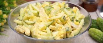 Салат со свежим огурцом рецепты с фото пошагово простые и вкусные
