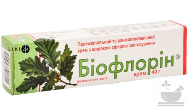 Биофлорин