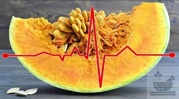Польза тыквы для сердечной мышцы