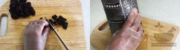 Нарезаем чернослив