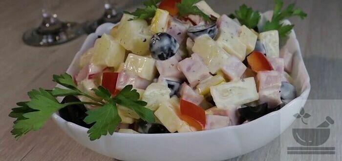 Салаты с ветчиной вкусные рецепты